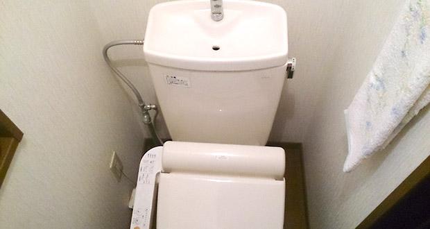 八尾市桂町 トイレの水漏れ修理