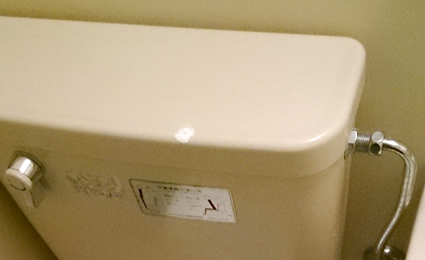 戸塚区川上町 トイレの水漏れ修理