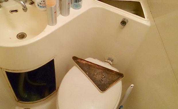 神奈川区三ツ沢下町 トイレのタンク水漏れ