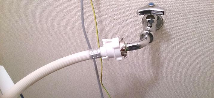 赤坂 洗濯場水漏れによる水栓スパウト交換