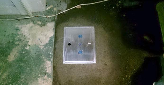 国立市谷保 配管破損による水漏れ
