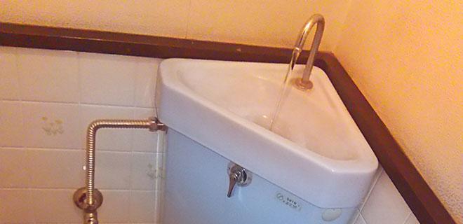 府中市 トイレタンクの水漏れ修理