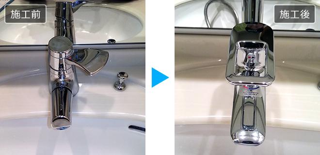 江戸川区で洗面台の水栓をシャワーホースなしタイプへ交換
